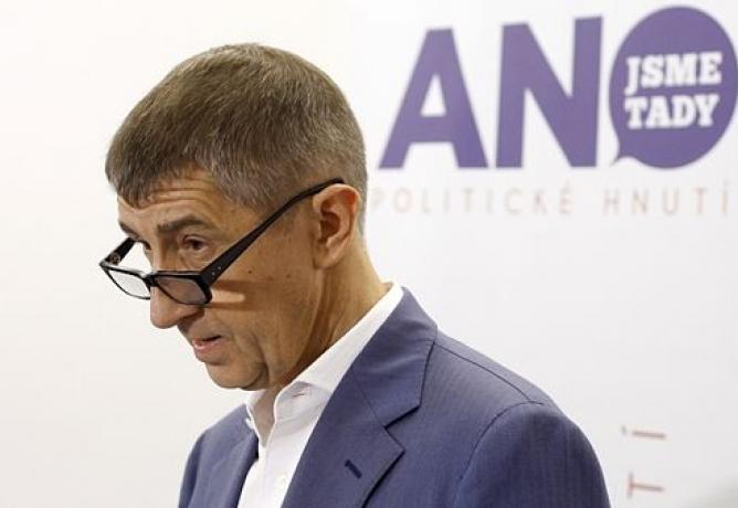 Ministerstvo financí hlásí nejlepší výsledek hospodaření od vzniku České republiky